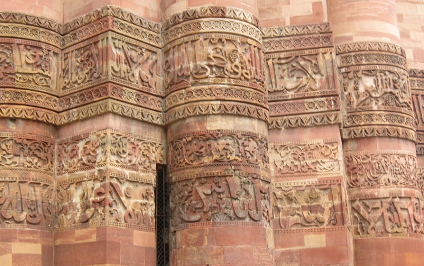 Nice of sculptures on Qutub Minar